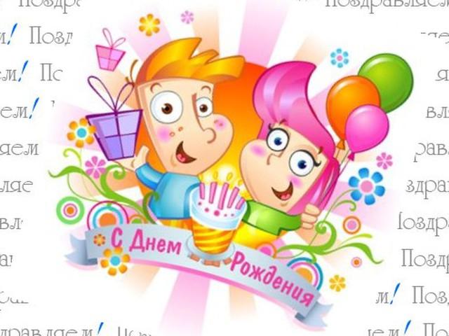 Поздравление с днём рождения сестре сводной