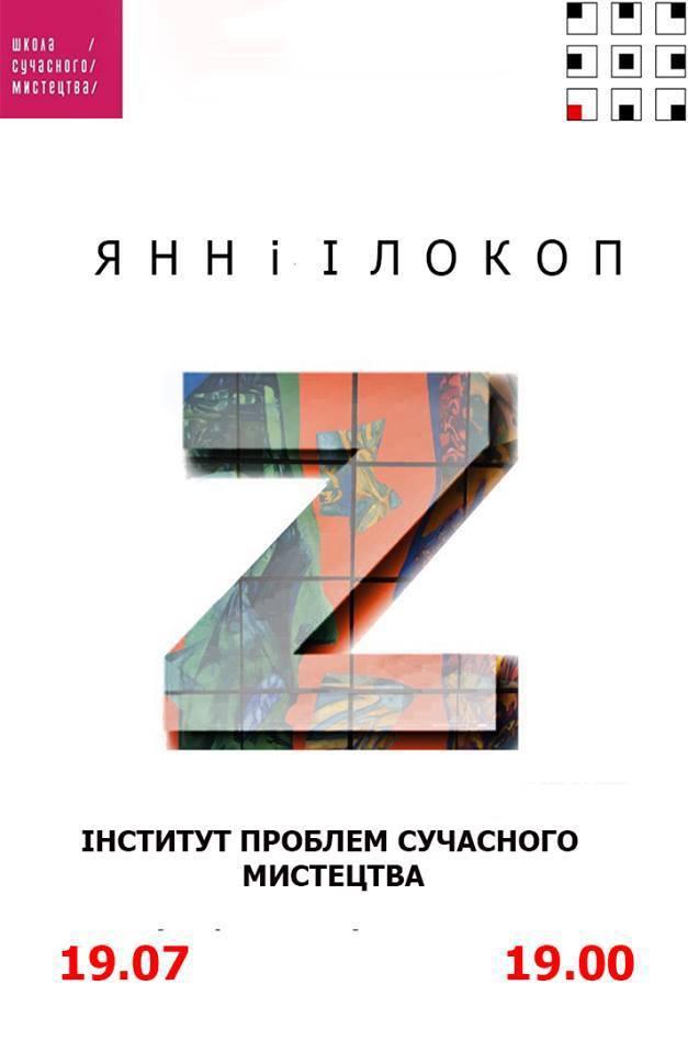 Куда пойти на выходных в Киеве: афиша на 19, 20, 21 июля