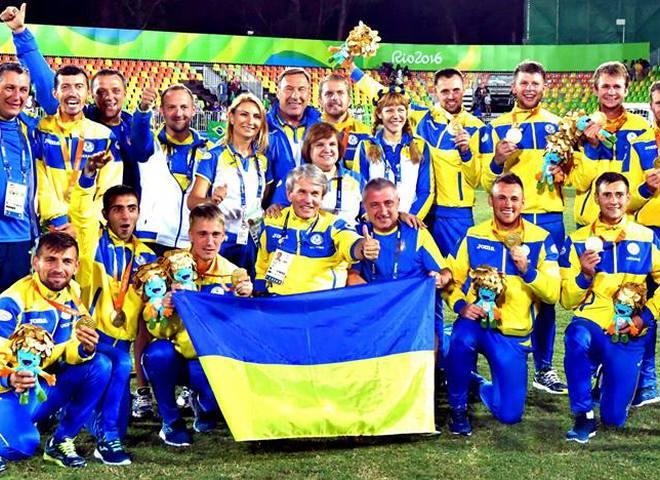 Наша гордість: паралімпійська збірна України з футболу стала чемпіоном світу
