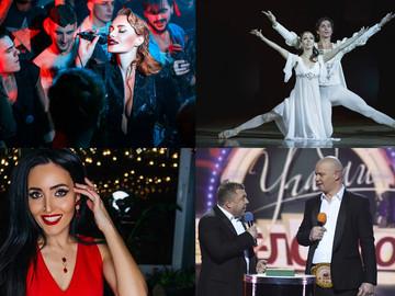 Новий рік 2017: Слава з НеАнгелів, Євген Кошовий, Анна Добриднєва та інші вітають читачів tochka.net