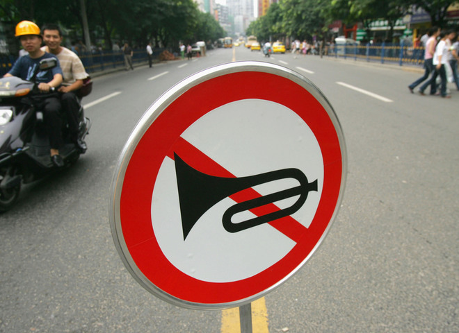 Найдивніші і нелогічніші заборони в різних країнах