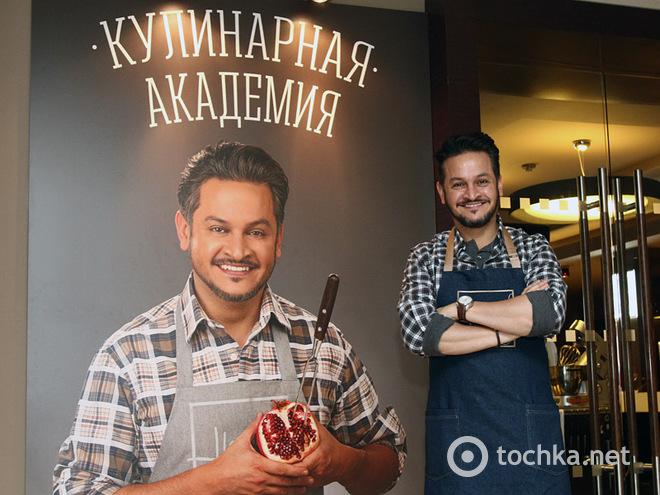 Кулінарна Академія Ектора Хіменес-Браво