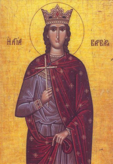 День святой великомученицы Варвары