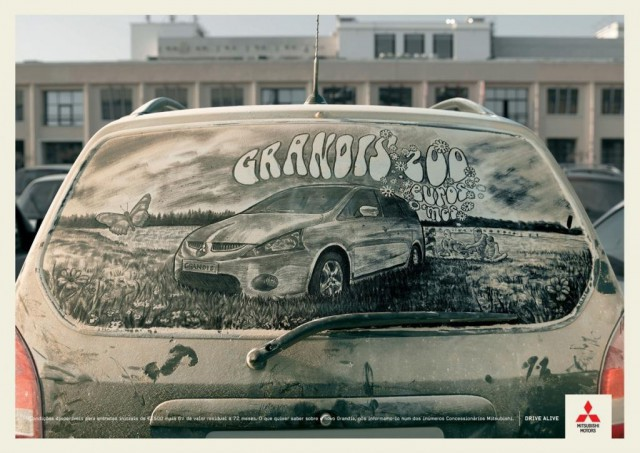 Креативная роспись на грязных машинах