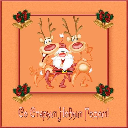 Картинки праздника новый год