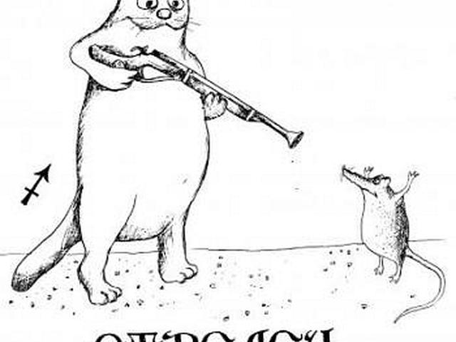 goroskop-eroticheskiy-dlya-kota