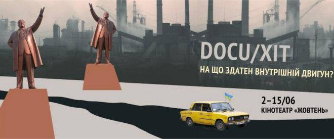 Киноафиша 2016: 30 мая — 5 июня