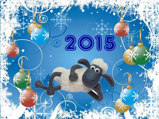 Прикольная открытка на год овцы