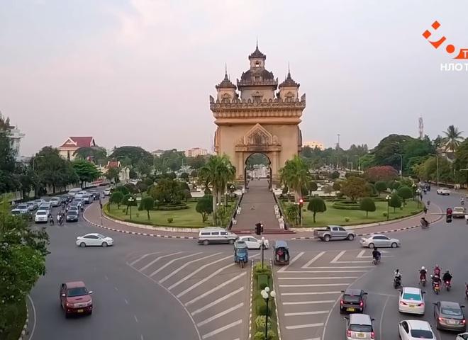 Лаос Азиатский чекин