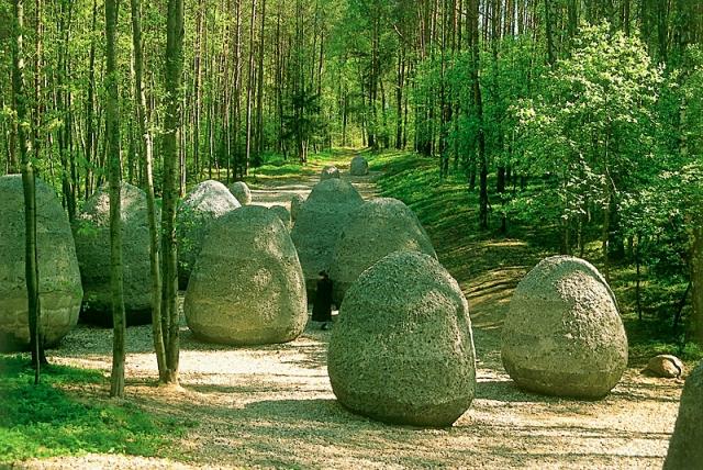 Тиждень Прибалтики: Парк Європи