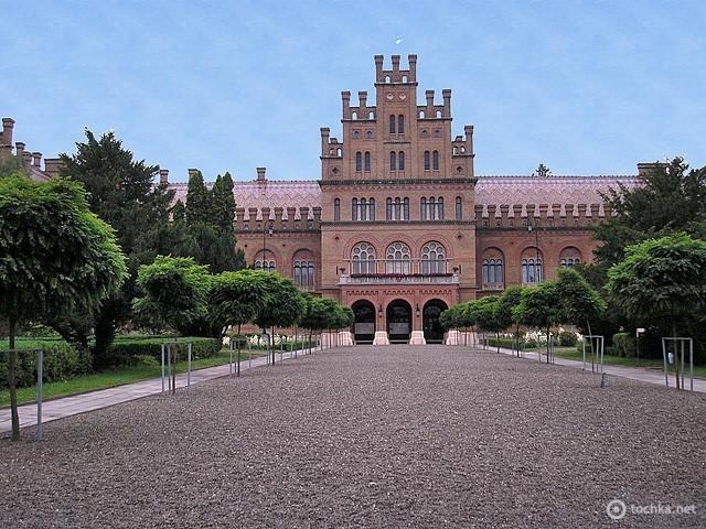 Черновцы Университет