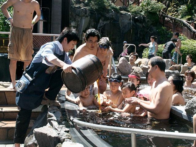 Кофе мой друг: идеальный день кофемана-путешественника - Кофейные ванны, Хаконе, Япония