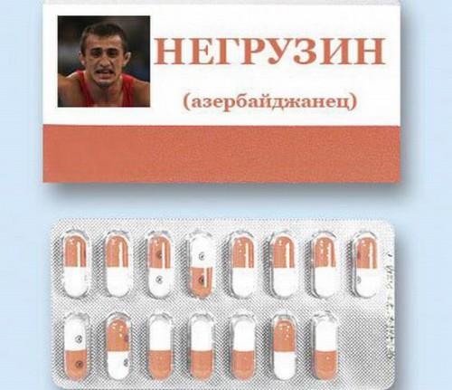 Лекарства от всех бед