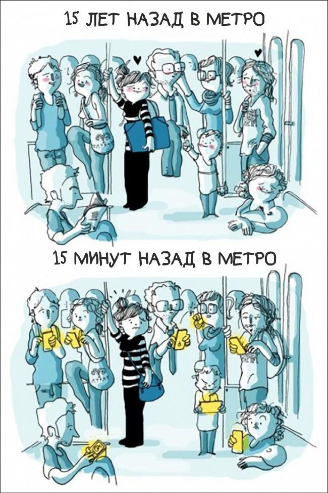 Милые комиксы про девушек