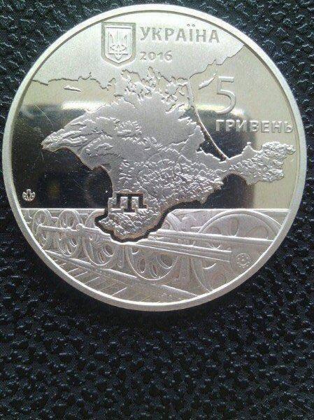 Новая монета номиналом 5 гривен