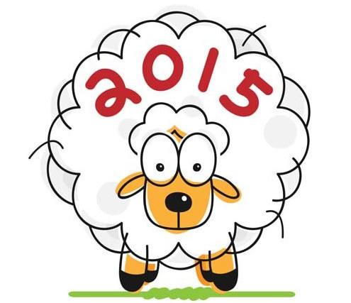 Прикольная открытка с Новым годом овцы