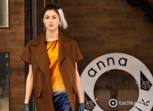 UFW: anna bublik trend-session