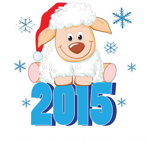 Детская открытка с Новым годом овцы 2015
