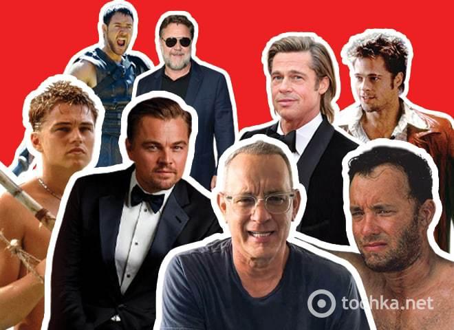 Как изменились актеры популярных фильмов 2000-х