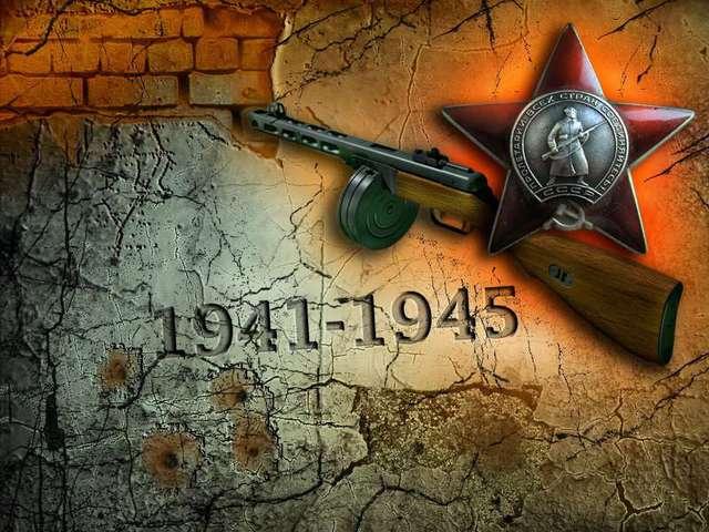 С Днем Победы - Ура!