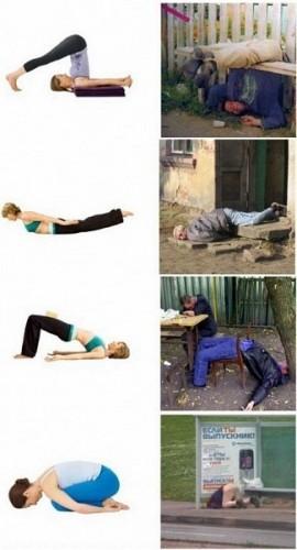 Жизненные упражнения