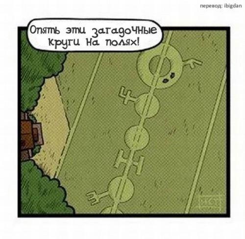 Тайна кругов на полях - раскрыта!