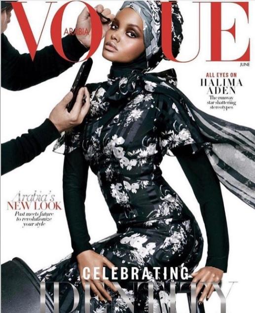 Халіма Аден для Vogue Arabia