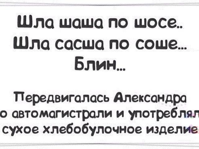 новокуркино смешные картинки и стихи про александра только идентифицировать свою