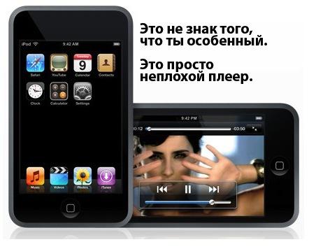 Режем рекламную правду-матку!!! LOL