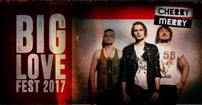 Вихідні 18-19 лютого: Big Love Fest 2017