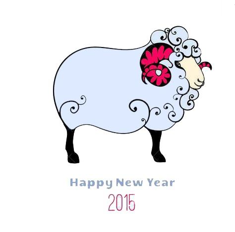 Счастливого Нового года овцы 2015