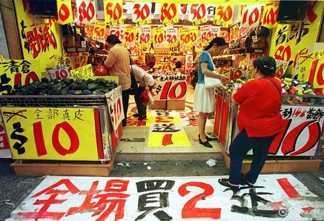 Что купить в Гонконге