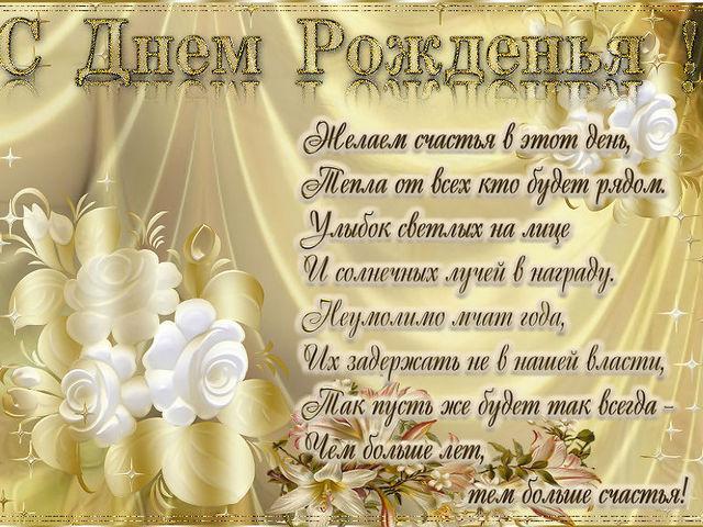 Юмором, открытки с днем рождения женщине начальнику от коллектива в стихах красивые