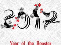 Красивые открытки на год петуха 2017