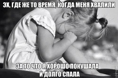 Картинка про детство