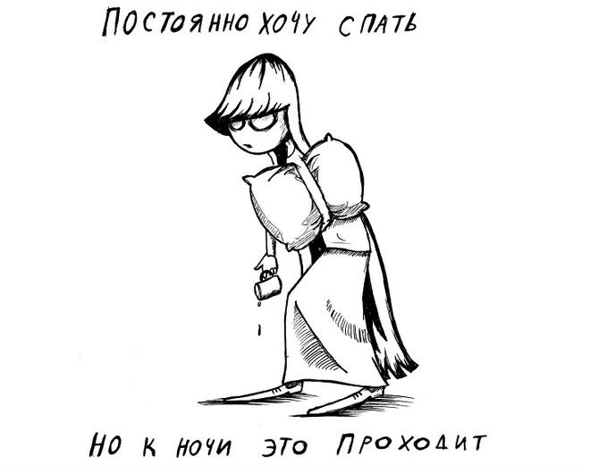 Подборка комиксов про Ди от Юрия Кутюмова