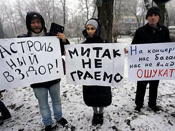 Протест украинских музыкантов возле Верховной Рады