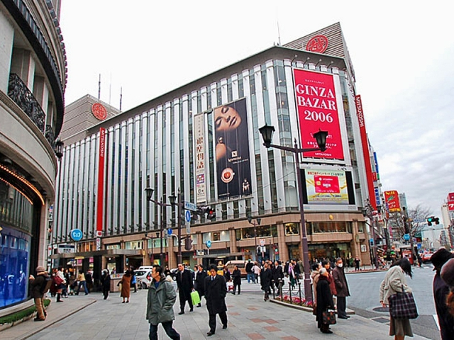 The Ginza