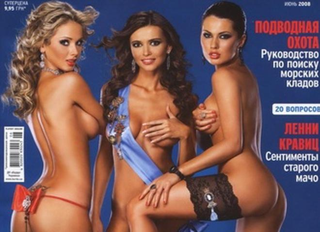 Фотосессия группы XS для журнала Playboy