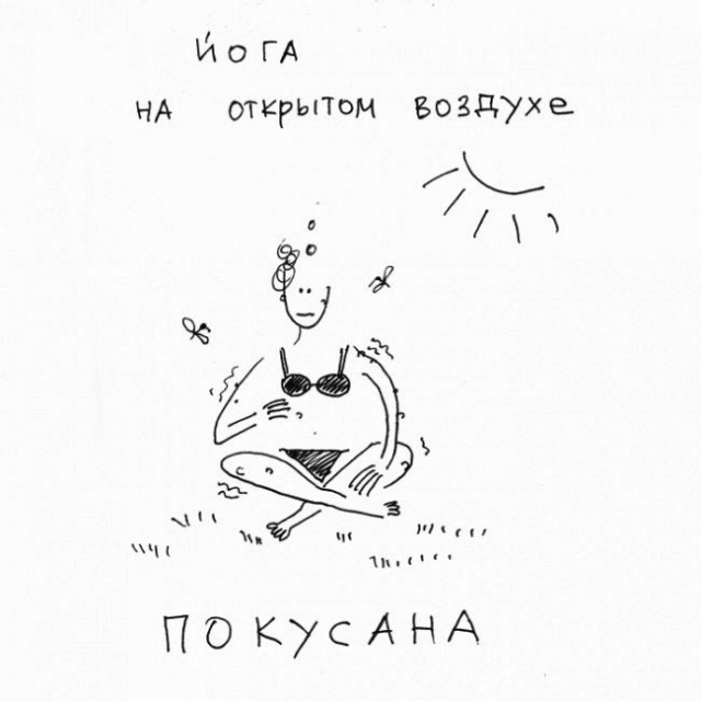 Йога, которой занимаются все женщины