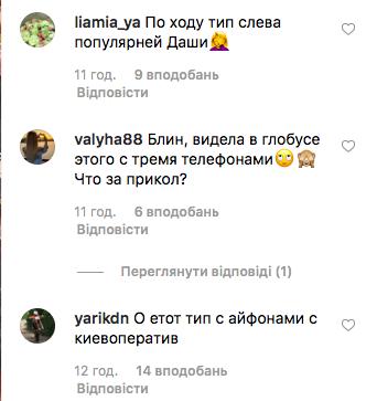 Даша Астафьева прокатилась в киевском метро