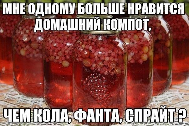 Лучший напиток с детства