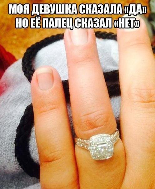 """Прикол. Невеста сказала """"Да"""""""