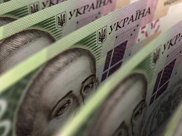 Средняя зарплата в Украине в 2019 году составит 10 129 грн