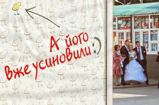День усыновления на Украине