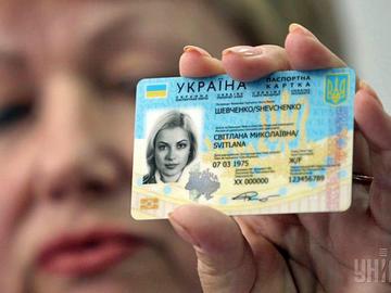 Обмін паспортів на біометричні: факти про нові документи