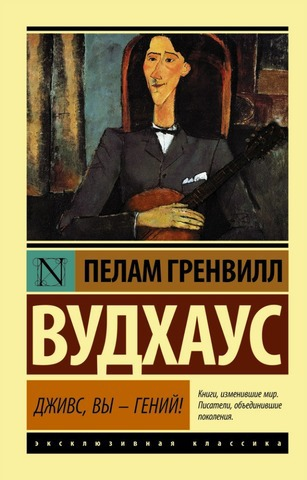 Смішні книги