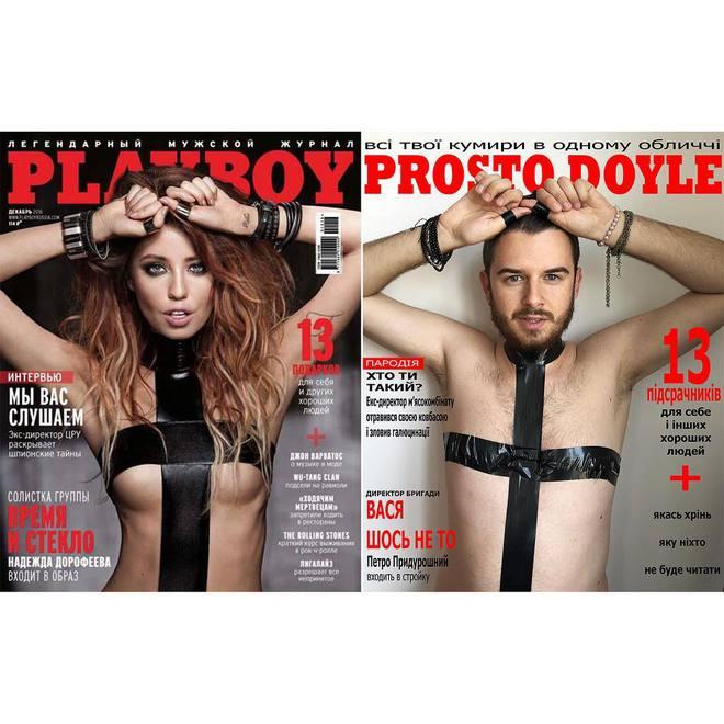 prosto_doyle - украинский мастер пародий