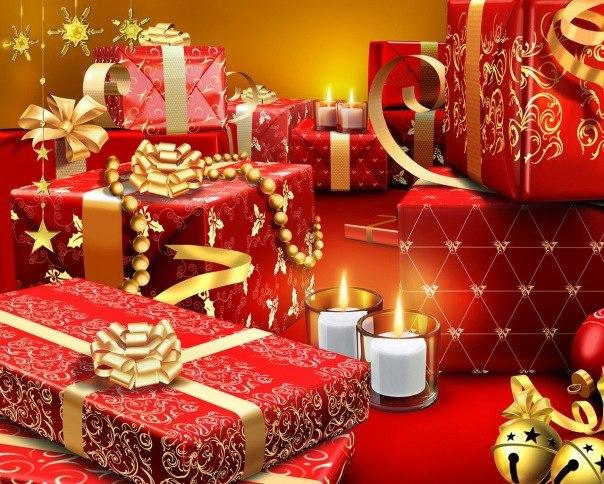 Подарки с Новым годом