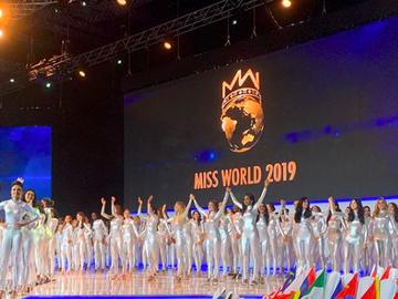 Мисс Мира 2019